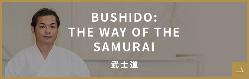 BUSHIDO: THE WAY OF THE SAMURAI 武士道