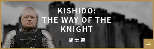 Kishido: The Path of Knighthood 騎士道